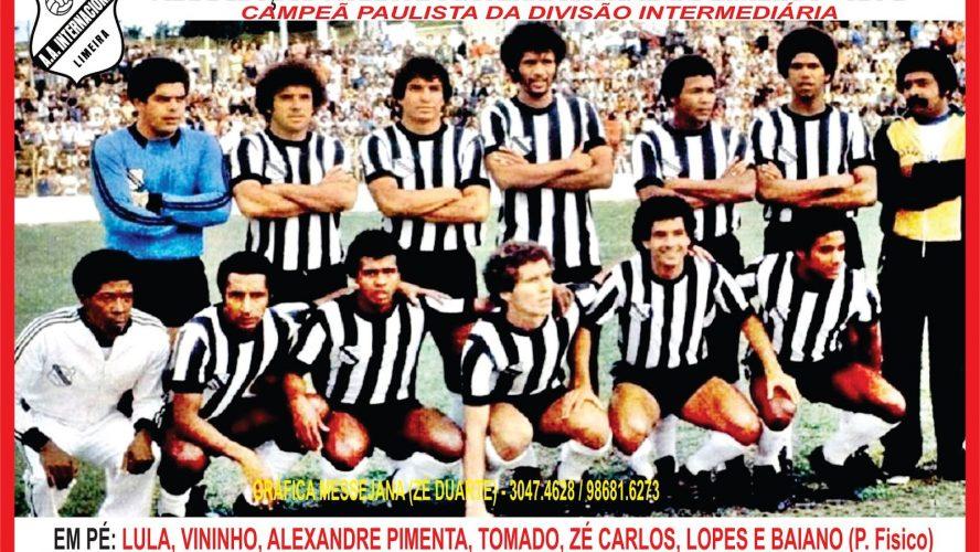 Todas as fichas técnicas da Inter de 1975 a 1990