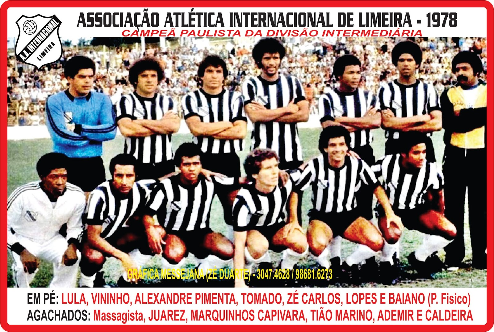 Todas as fichas técnicas da Inter de 1975 a 1990
