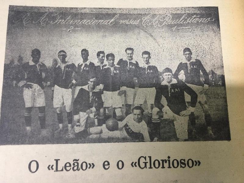 Times antigos da Inter